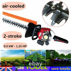 1.25HP Hedge Trimmer Brush Cutter Petrol Engine Garden Tool 2-stroke Strimmer