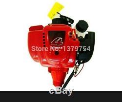 6 in 1 Gas Brush cutter 4 stroke GX35 Engine Petrol strimmer Tree Pruner Grass