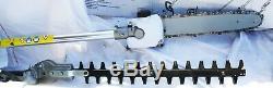 Hilka 43cc 4 in 1 Petrol Brush Cutter Combo, Strimmer Hedge Cutter & Chain Saw
