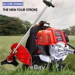 UK 5 IN 1 52CC Petrol Grass Strimmer Brush Cutter Chainsaw Hedge Trimmer Garden